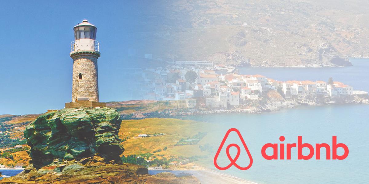 Φορολόγηση για την ενοικίαση μέσω Airbnb και στην Άνδρο;