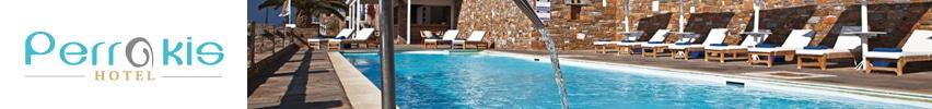 Aegean Castle Homepage