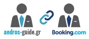 To andros-guide.gr επίσημος συνεργάτης της Booking.com