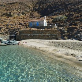Hiking trail 6 | Vourkoti – Monastery of Agios Nikolaos – Achla Beach