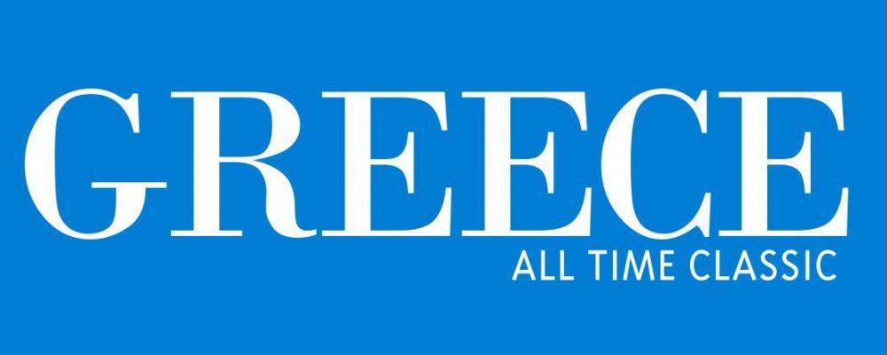 Το βίντεο της καμπάνιας του ΕΟΤ για την Ελλάδα