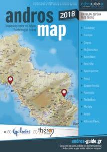 Χάρτης Άνδρου