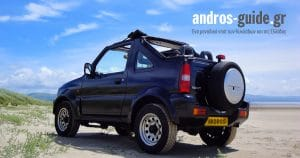 Car - Motorcycle - Boat Rental in Andros